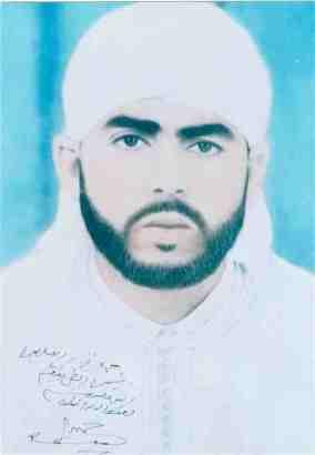 Sidi Hamza Young